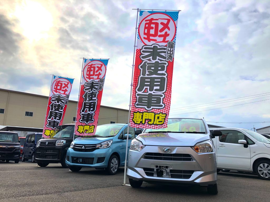 大・中・小の軽自動車!?