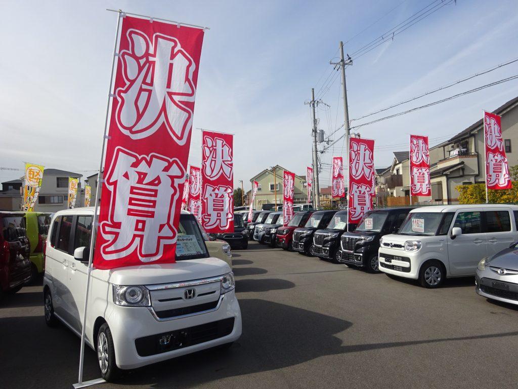 決算!!人気のNBOX,スペーシア、タント、ハスラーなど、お得に買える、大阪、滋賀、京都なら2月決算の未使用車専門店リバティ