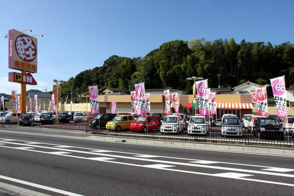 滋賀・大津周辺でお車をお探しなら!! 軽自動車総在庫2000台のリバティへ!!