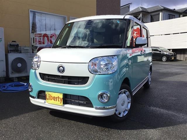 https://www.libertynet.jp/zaiko/120001.php