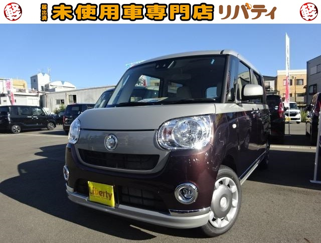 https://www.libertynet.jp/zaiko/129583.php