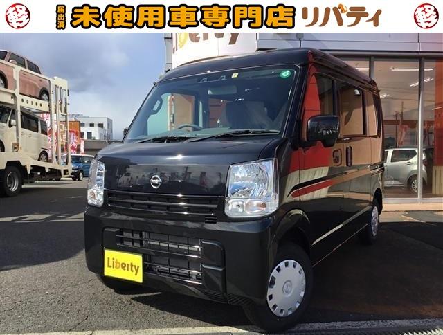 https://www.libertynet.jp/zaiko/134853.php