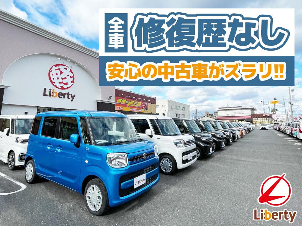 トヨタ アクア20枚目