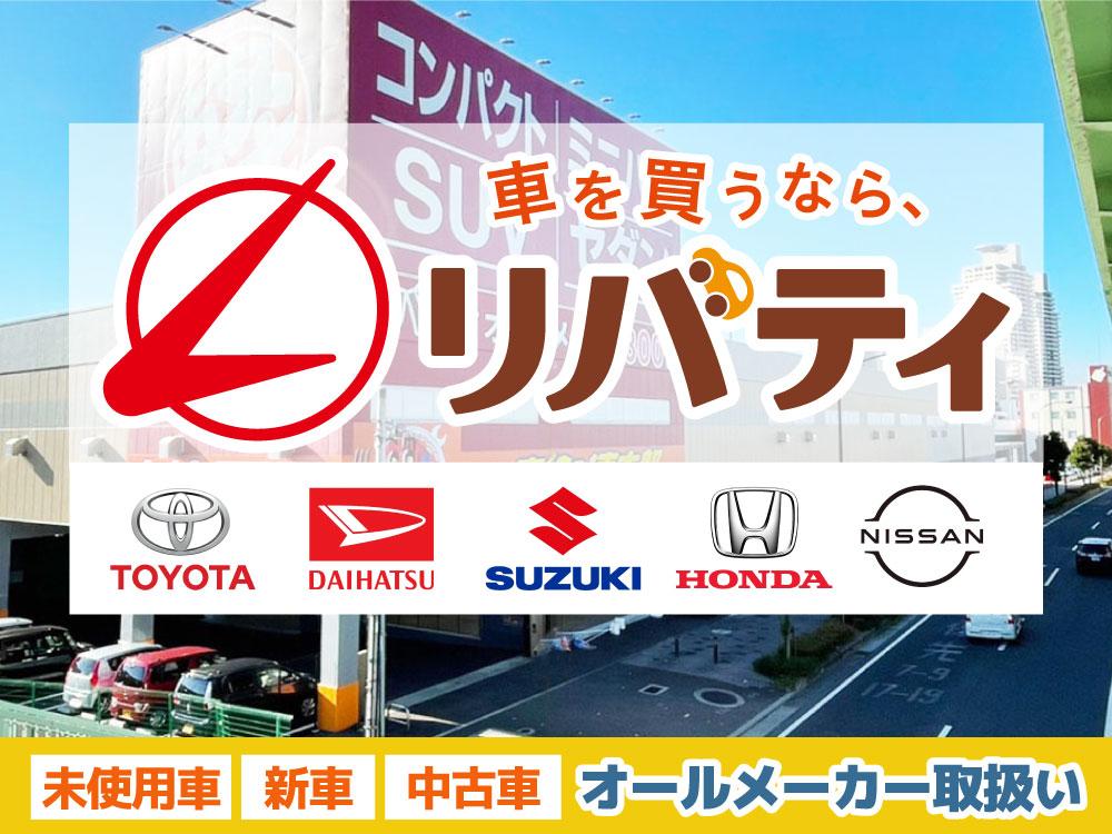 トヨタ アクア22枚目