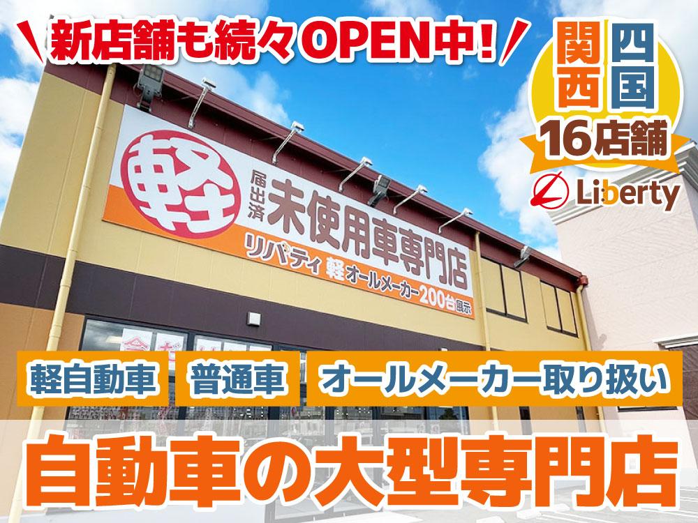 トヨタ アクア23枚目