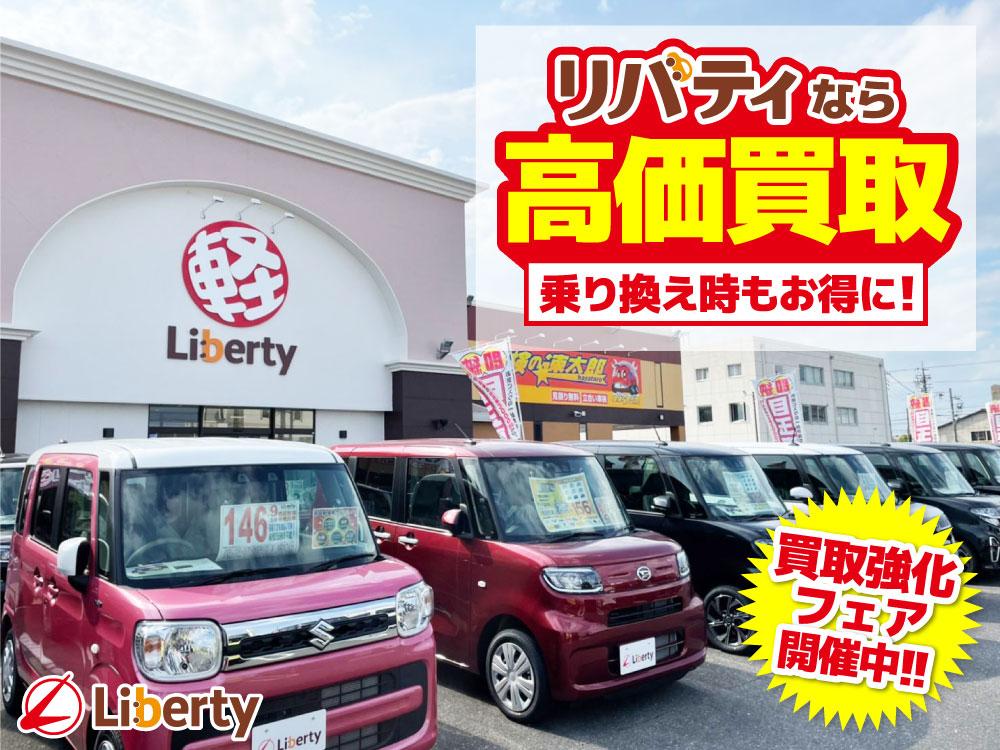 トヨタ シエンタ21枚目