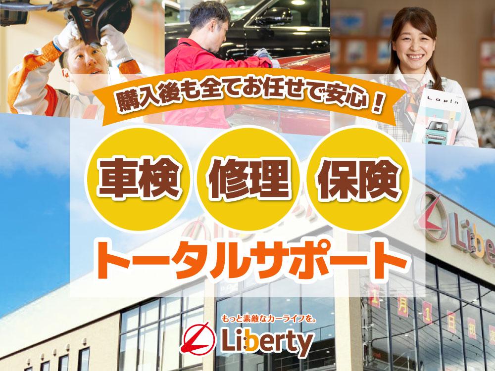 トヨタ シエンタ22枚目