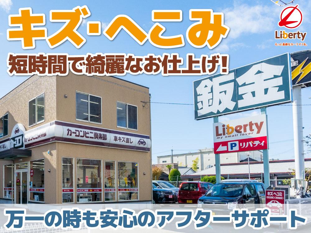 トヨタ シエンタ23枚目
