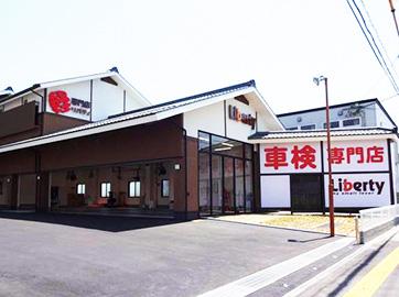 京都R171店